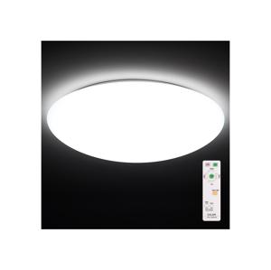 Dalen Dalen DL-C408T - LED stmívatelné stropní svítidlo CLASSIC LED/56W/230V DL0009