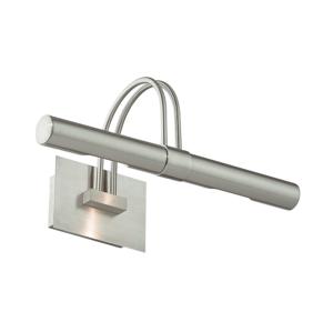 Ideal Lux 14449 - Obrazové svítidlo 2xG9/28W/230V