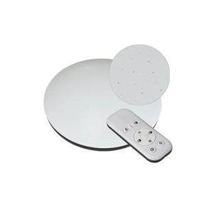 Immax LED Stmívatelné stropní svítidlo s dálkovým ovladačem LED/42W/230V 40 cm IM0076