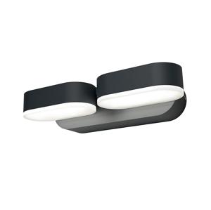 Osram Osram - LED Venkovní nástěnné svítidlo ENDURA 2xLED/13W/230V IP44 černá P22514