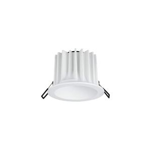Paulmann Paulmann 92640 - LED Koupelnové stmívatelné podhledové svítidlo HELIA 1xLED/12,6W/230V W0646
